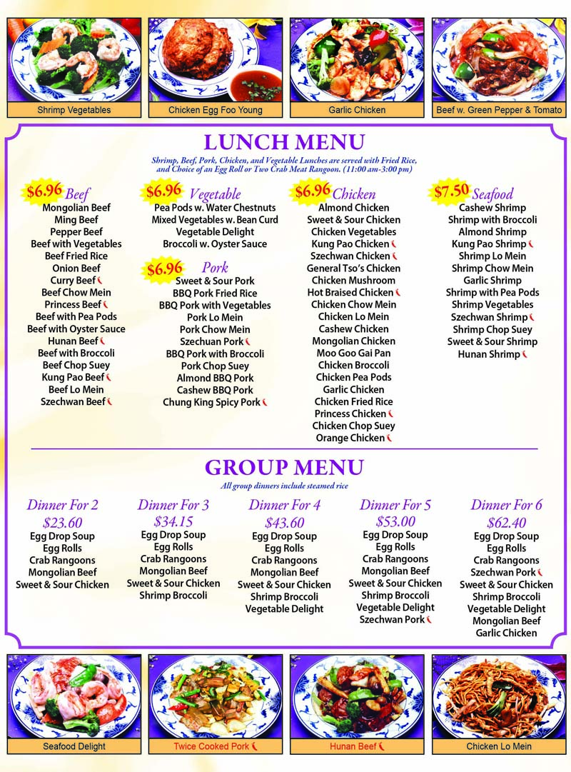 Minh 39 s gourmet chinese restaurant for Asian cuisine grimes ia menu